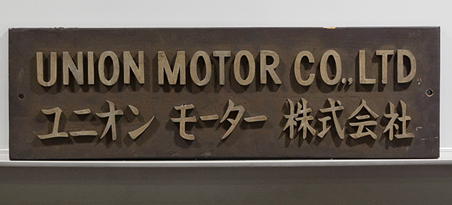 UNION MOTOR CO., LTD._sp